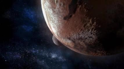Мисия Плутон и отвъд
