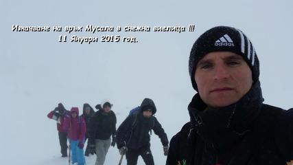 Изкачване на връх Мусала в снежна виелица - 11 Януари 2015 год.