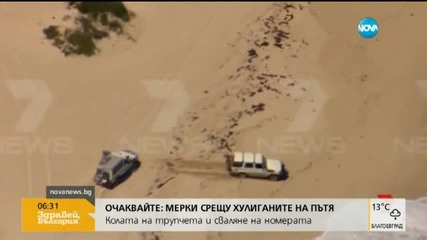 Мъж влезе в океана с колата си, за да избегне арест