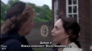 B B C - Разум и чувства - епизод 3 част 2/2 (превод)