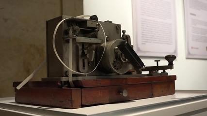 Историята на Телефона