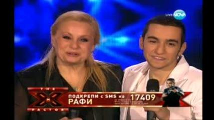 Тони Димитрова и Рафи Бохосян - Ах, морето x Factor