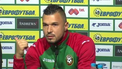 Божинов: Имайте уважение към националния отбор