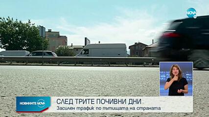 За 7 дни: 141 тежки катастрофи, 168 пострадали и 16 загинали (ВИДЕО)