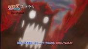 [ Бг Субс ] Naruto Shippuuden 326 Върховно качество