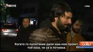 Енгин Акюрек-sees Bar-13.12.2015