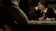 Обирът (2002) Swindle | B G Audio | Том Сайзмор, Шерилин Фен