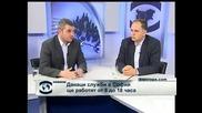 БСП и ГЕРБ отново  влязоха в спор за данъците в София