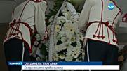 131 години Обединена България (ОБЗОР)