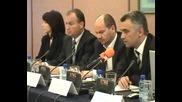 Пресконференция На инвеститорите В Рила