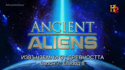 Ancient Aliens s07e08 Aliens Among Us + Bg Sub