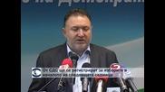 СДС ще се регистрира за изборите в началото на следващата седмица