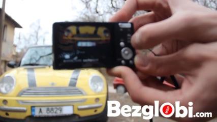 Скрий номера на автомобила си от камерите