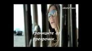 Преодолях те - Деспина Ванди (официално видео) H Q (превод)