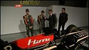 Представяне на Lotus E21 2013 г. [hd]
