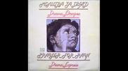 Диана Експрес - Северина (1981)