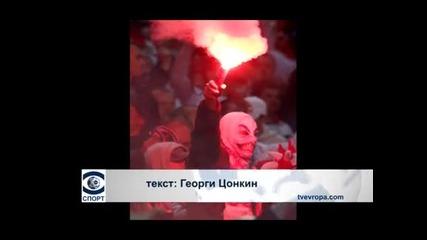 ФИФА ще разследва федерациите на Англия и Полша
