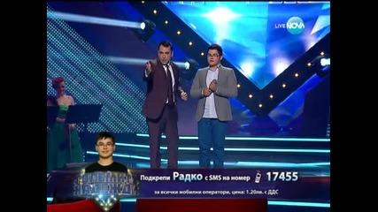 Радко Петков (песен на чужд език) - Големите надежди 1/2-финал - 28.05.2014 г.