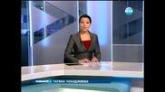 Обстановката в Украйна - Новините на Нова