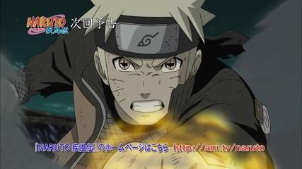 Naruto Shippuuden - 423 [ Бг Субс ] Супер Качество