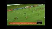 Уругвай отстрани фаворита Испания на световното първенство за младежи