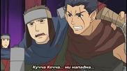 Utawarerumono - Епизод 11 - Bg Sub