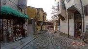 Кратко Видео За Старият Пловдив