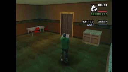 Grand Theft Auto San Andreas Епизод #4 Крадем от дядка