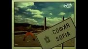 Хиподил - Скакауец (оригинално видео)