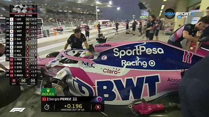 Хамилтън спечели последната квалификация за сезоан в Абу Даби