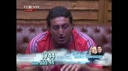Big Brother Family 03.06.10 (част 4)