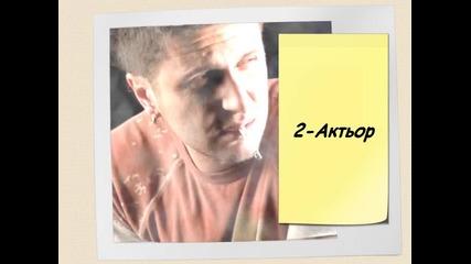 5 неща, заради които трабва да харесвате Асен Блатечки (песента е на Константин - Mr. King)