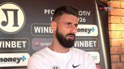 Димитър Илиев: Разочарован съм, че не успяхме да спечелим
