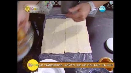 Рецептата днес - Бутер с фъстъчено масло и грахам - На кафе (17.07.2014)
