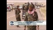 Силите на Кадафи си върнаха контрола над ключови градове в Либия