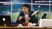 Господари на ефира - Алекси Сукалчев Коментира Лудогорец - Реал Мадрид, Ден Преди Мача