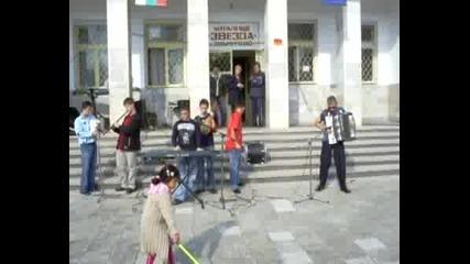 Елин Костадинов И Орк. мечта