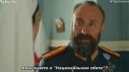 Ти си моята родина еп.27 Руски суб.