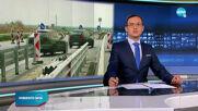 Новините на NOVA (23.06.2021 - 7.00)