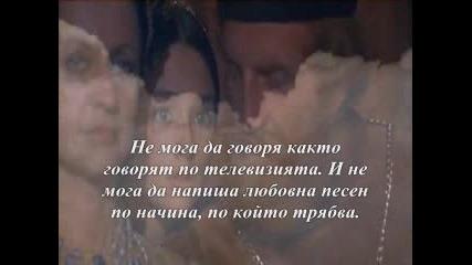 Dire Straits - Romeo and Juliet ( Авторски и Превод )