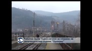 """Работна група търси начини за спиране на свлачището над рудник """"Ораново"""""""