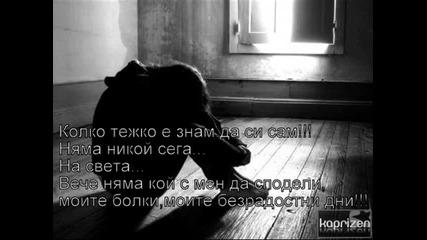 Nasko Mentata-iskam te