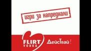 Flirt vodka - Барман с четка