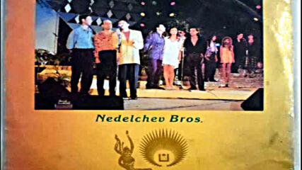 Звездица-деян Неделчев--1993