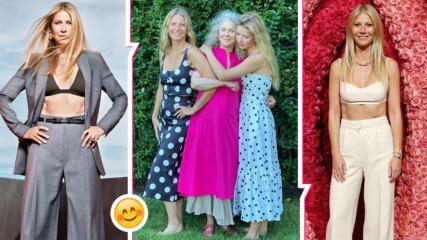 Три поколения в една снимка: Гуинет Полтроу привлече вниманието на Наоми Кембъл и  Рийз Уидърспун