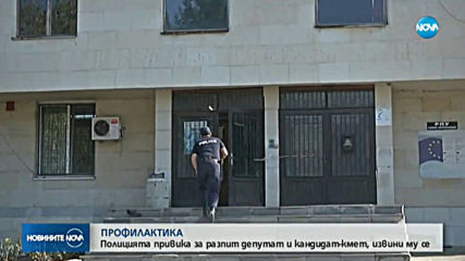 Проверяват сигнал за предлагане на гласове в Горна Оряховица