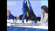 Певицата Руслана призова ЕС да наложи санкции на управляващите в Украйна