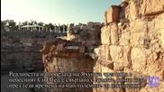 Тайната на побеждаването_ Получаване Вярата на Яхушуа