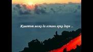 Животът Е...    Enrique Iglesias - Ring My Bells