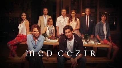 Кварталът на богатите сезон 1 епизод 9 Бг аудио - Medcezir